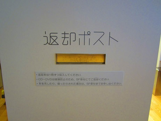 shinkan4henkyaku.jpg